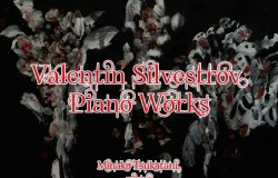 シルヴェストロフ・ピアノ作品集 ハイレゾ版