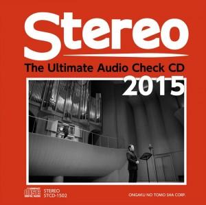 cd2015